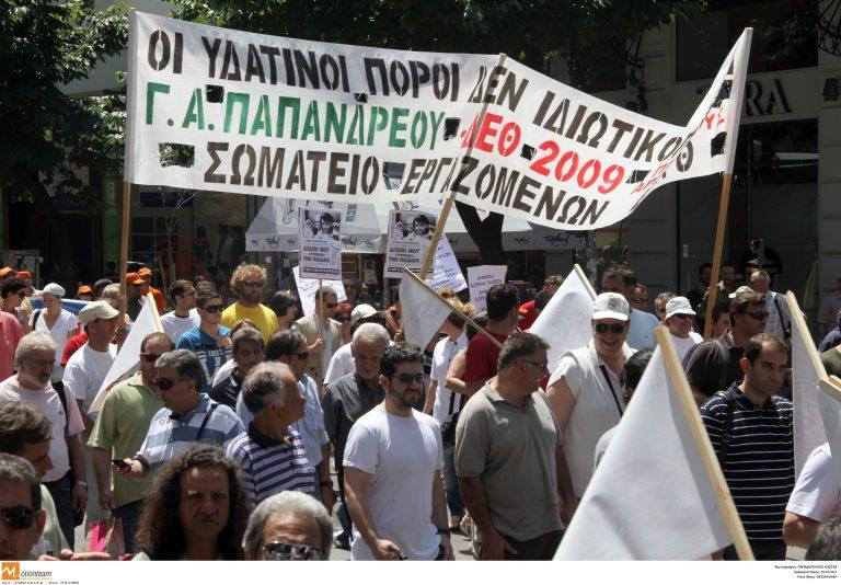 Κατάληψη της Εφορίας Κοζάνης από εργαζόμενους της ΔΕΗ | Newsit.gr