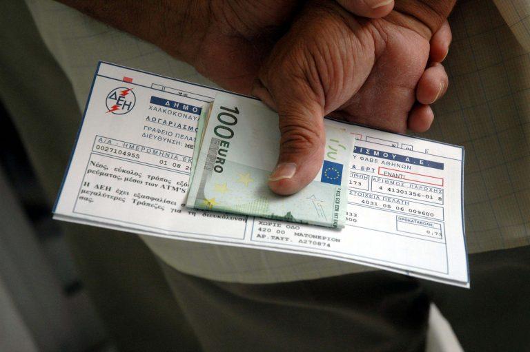 Το ΔΝΤ φέρνει αυξήσεις και στο ρεύμα; | Newsit.gr