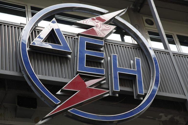ΔΕΗ: Αυξάνει την υδροηλεκτρική παραγωγή λόγω βροχοπτώσεων   Newsit.gr