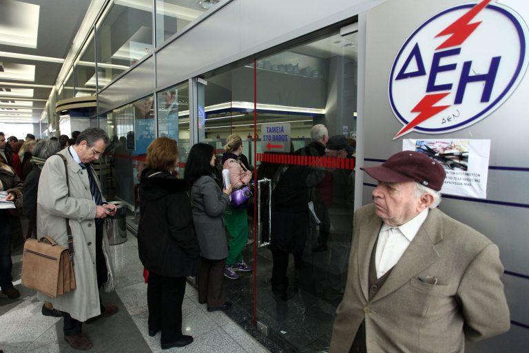 Πονοκέφαλος στη ΔΕΗ με τα λεφτά που …δεν υπάρχουν και τα χρέη που πρέπει να πληρωθούν | Newsit.gr