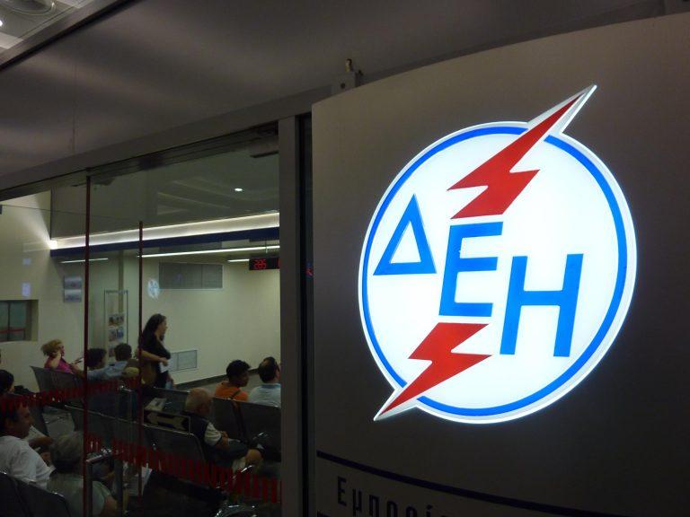 ΣΥΡΙΖΑ: Ρήτρα δραχμής σε συμβάσεις της ΔΕΗ με την ΕΤΕπ | Newsit.gr