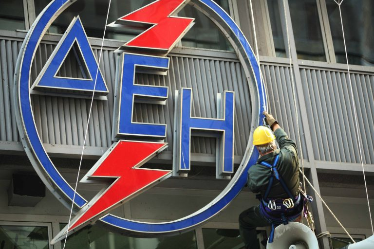 Πιθανές οι διακοπές ρεύματος | Newsit.gr