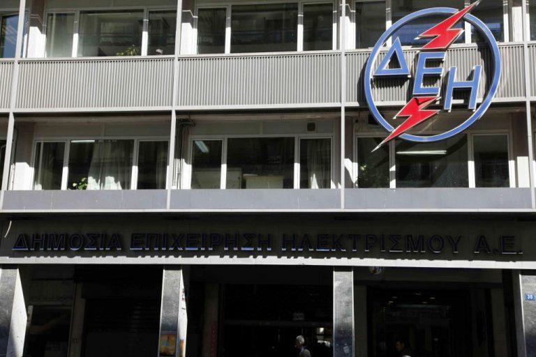 Reuters: Τριετές δάνειο ζήτησε η ΔΕΗ | Newsit.gr
