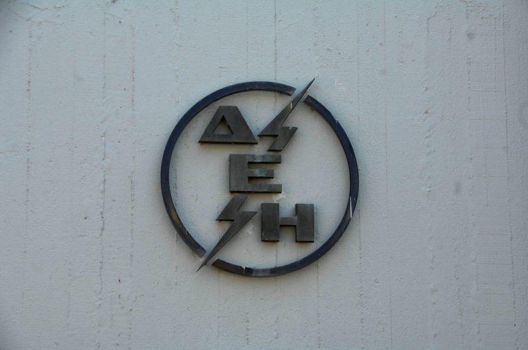 Η ΔΕΗ λέει ότι οι αυξήσεις είναι μικρές και… δίκαιες! | Newsit.gr
