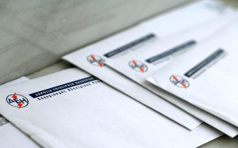 Λογαριασμοί ΔΕΗ με…ΧΑΡΑΤΣΙ εκτυπώνονται απο σήμερα  – Ποιοι θα πληρώσουν πρώτοι το μπουγιουρντί | Newsit.gr