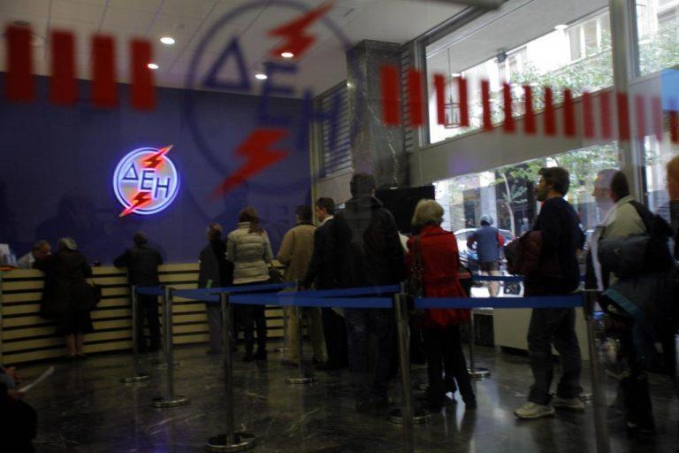 ΔΕΗ: Πότε απολύονται και πότε μετατίθενται οι εργαζόμενοι | Newsit.gr