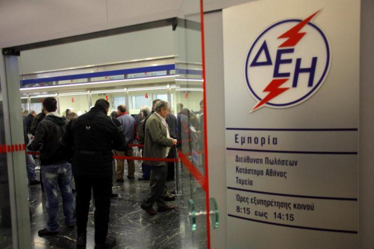«Στοπ» στη διακοπή ρεύματος για τους δημότες Κορυδαλλού μέχρι τις 10 Οκτωβρίου | Newsit.gr