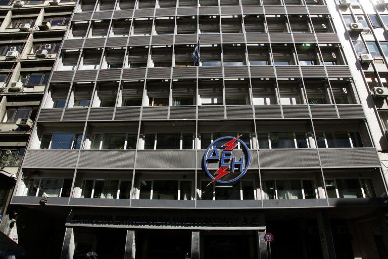Ζητάει αυξήσεις ως και 105% η ΔΕΗ! | Newsit.gr