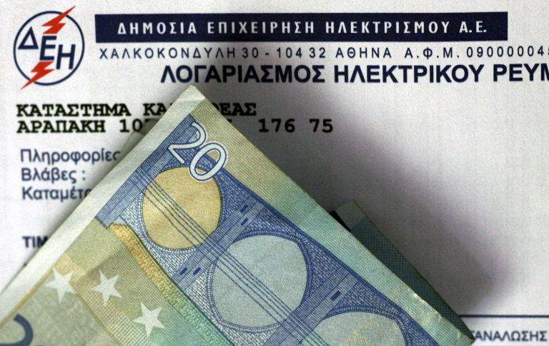 Μόνιμο το χαράτσι μέσω ΔΕΗ και από του χρόνου ακριβότερο | Newsit.gr