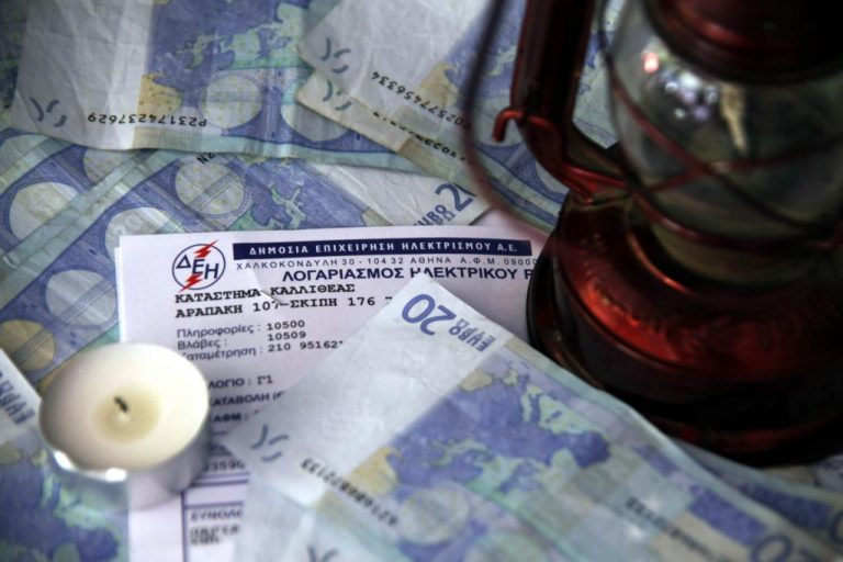 Χανιά: Έκοψαν το ρεύμα σε οικογένεια ανέργων με μωρό   Newsit.gr
