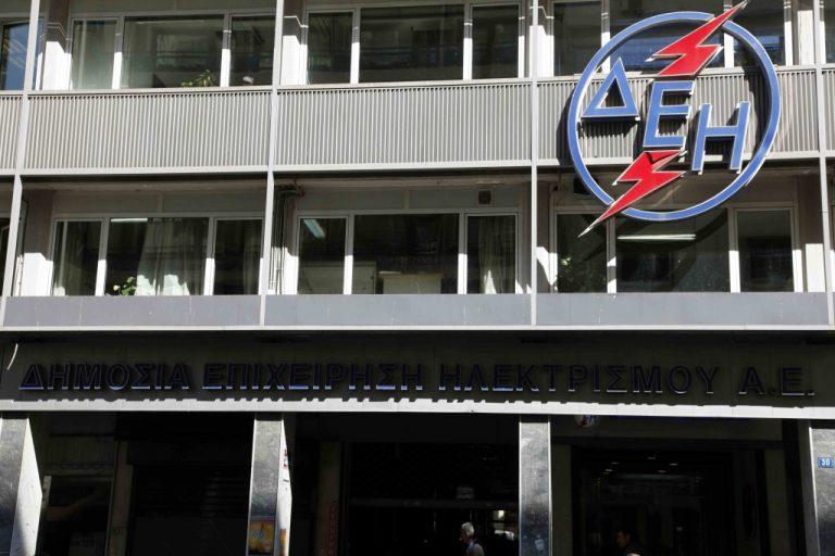 Επαναλαμβανόμενες 48ωρες απεργίες στη ΔΕΗ από τις 25/05   Newsit.gr