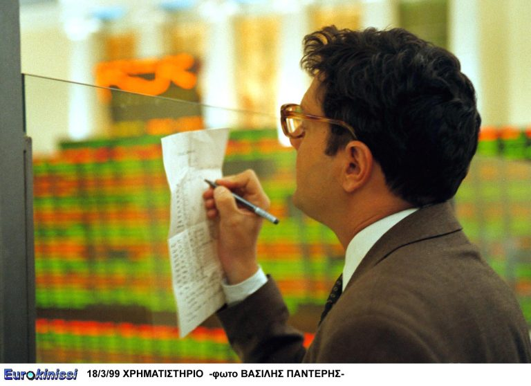 Καθίζηση στο Χρηματιστήριο – Εκλεισε με πτώση 5% | Newsit.gr