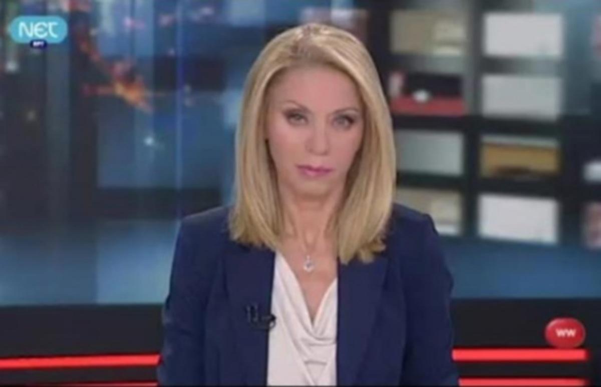 Δεν θα βγει το κεντρικό δελτίο ειδήσεων της ΝΕΤ την Τετάρτη | Newsit.gr