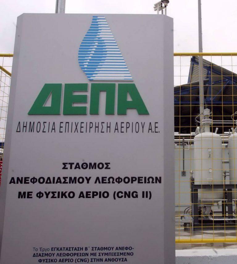 Η Sintez φέρεται πως κατέθεσε την υψηλότερη προσφορά για τη ΔΕΠΑ | Newsit.gr