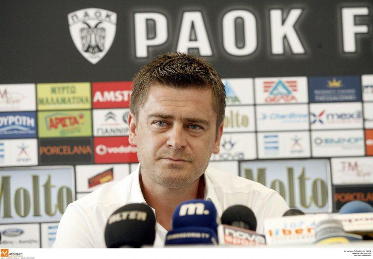 Δερμιτζάκης: «Αν προκριθούμε, ανεβαίνουμε επίπεδο» | Newsit.gr
