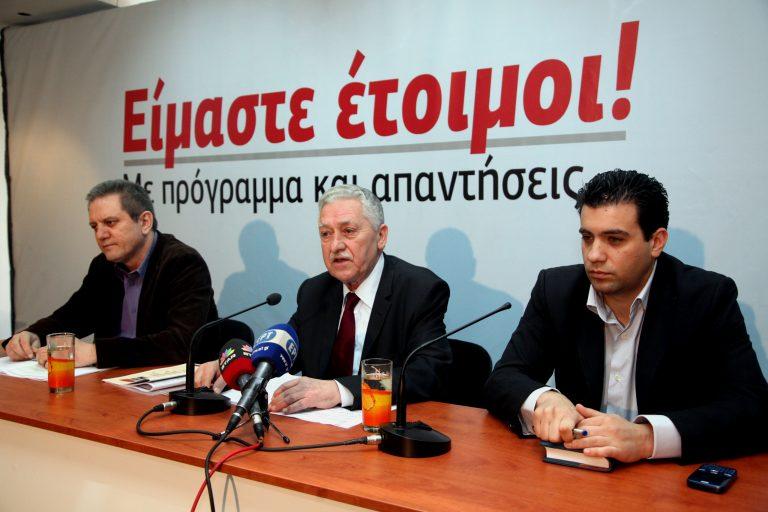 ΔΗΜΑΡ: Δεν υπάρχει περίπτωση να ψηφίσουμε άλλα μέτρα   Newsit.gr
