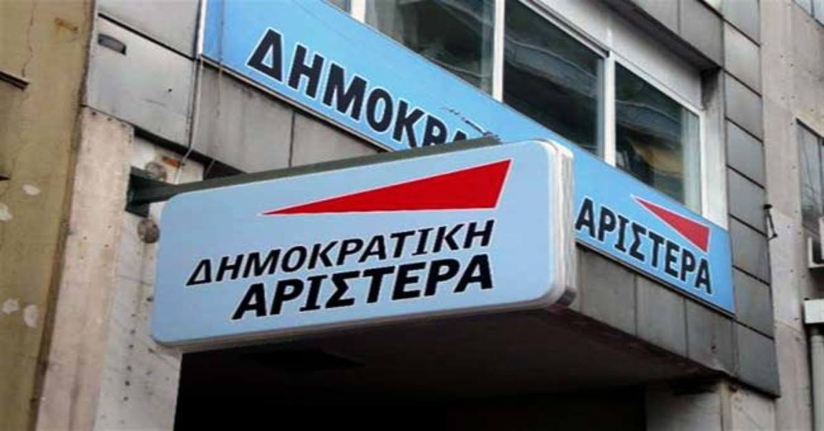 ΔΗΜΑΡ: Το Eurogroup πρέπει να αποδεσμεύσει τη δόση | Newsit.gr