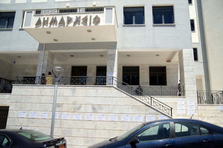 Ξεκινά η αξιολόγηση σε δήμους και περιφέρειες   Newsit.gr