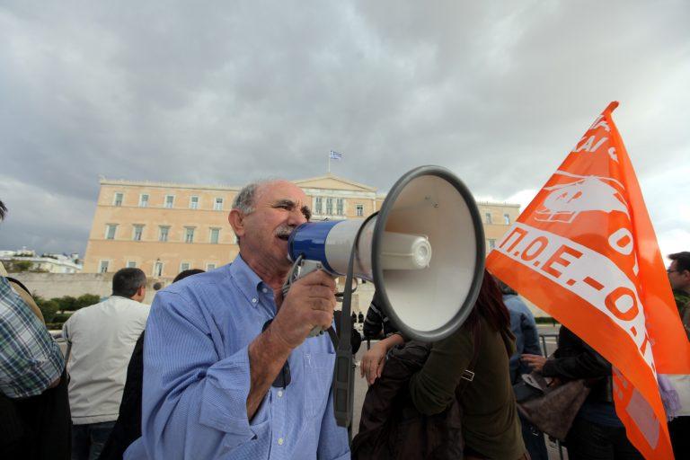 Απεργία στους δήμους μέχρι και την Τετάρτη   Newsit.gr