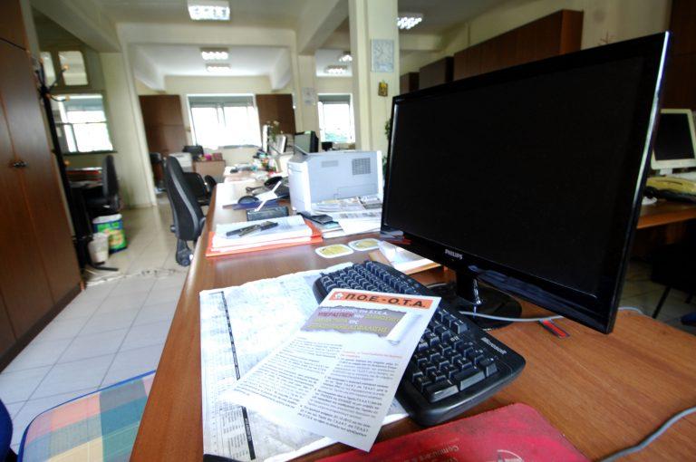 Το γραπτό τεστ στο Δημόσιο – Αξιολόγηση και φακέλωμα για όλους τους υπαλλήλους   Newsit.gr