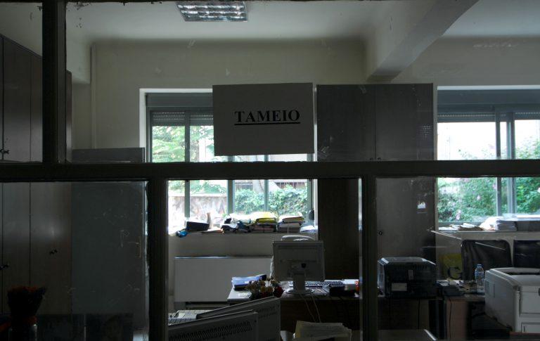 Επέστρεψαν από την διαθεσιμότητα 20 υπάλληλοι του Δήμου Πειραιά | Newsit.gr
