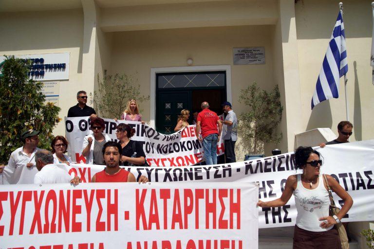 212.000 υπάλληλοι στο στενό και ευρύτερο Δημόσιο υποψήφιοι για αποχώρηση!   Newsit.gr