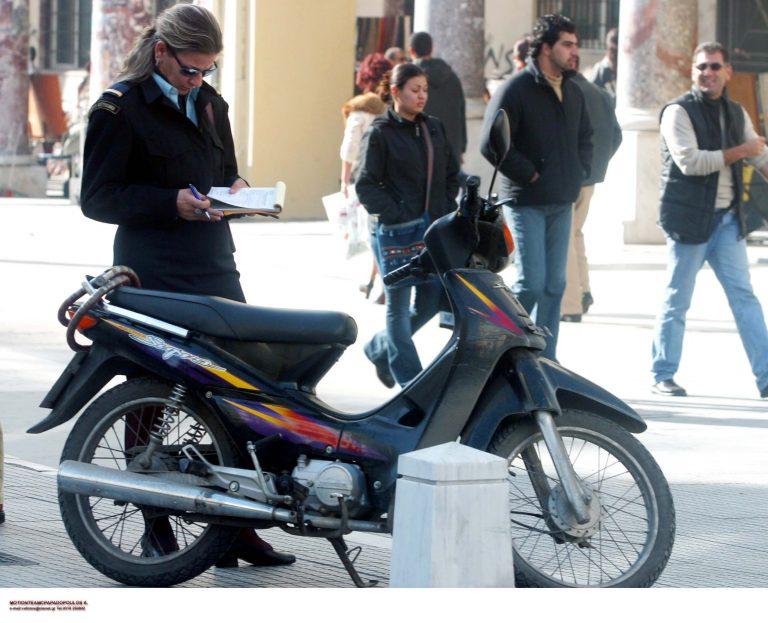 Τι προτείνει ο Συνήγορος του Πολίτη για τις δημοτικές κλήσεις | Newsit.gr