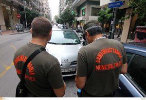 Επιστρέφουν χρήματα από κλήσεις του Δήμου Αθηναίων!