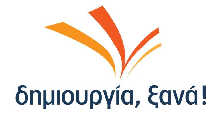 «Ενιαίος φορολογικός συντελεστής και μειωμένος ΦΠΑ «   Newsit.gr