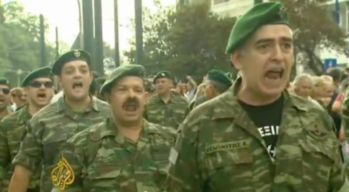 «Μαζί,μαζί να φύγουν οι ναζί»! φώναζαν «πρασινοσκούφηδες» στη συγκέντρωση.ΒΙΝΤΕΟ   Newsit.gr