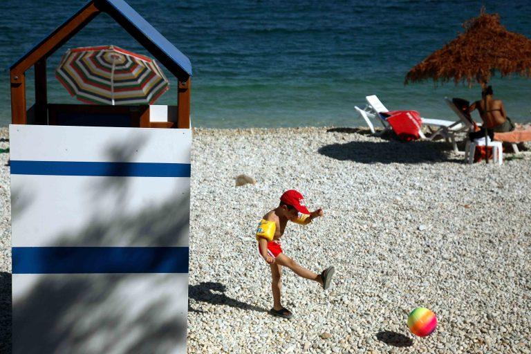Μόνο στη σκέψη των διακοπών…χαιρόμαστε! | Newsit.gr