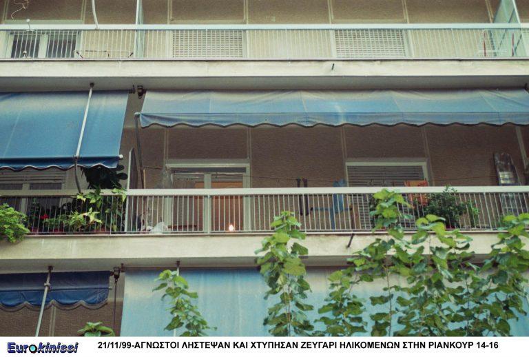 Δύο εισβολές ληστών σε σπίτια λίγα μέτρα μακριά από την Αντιτρομοκρατική | Newsit.gr
