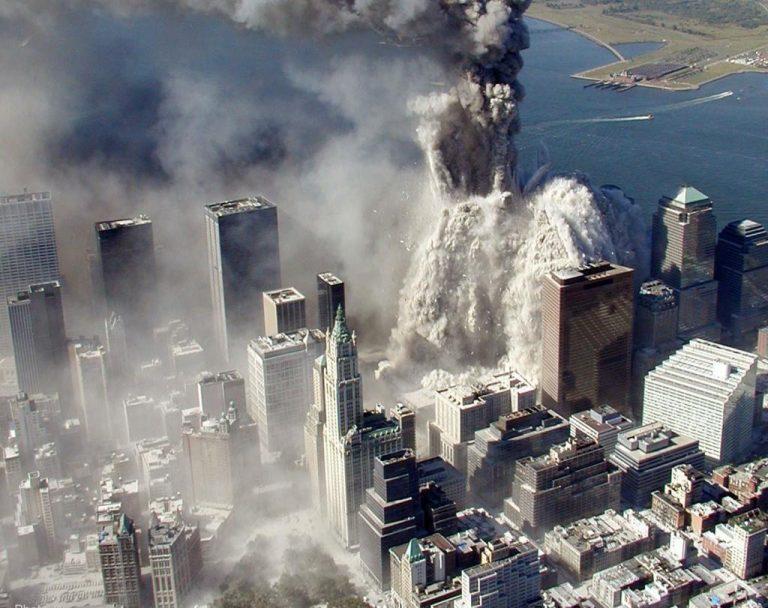 Αρχίζει σήμερα η δίκη για την 11η Σεπτεμβρίου | Newsit.gr