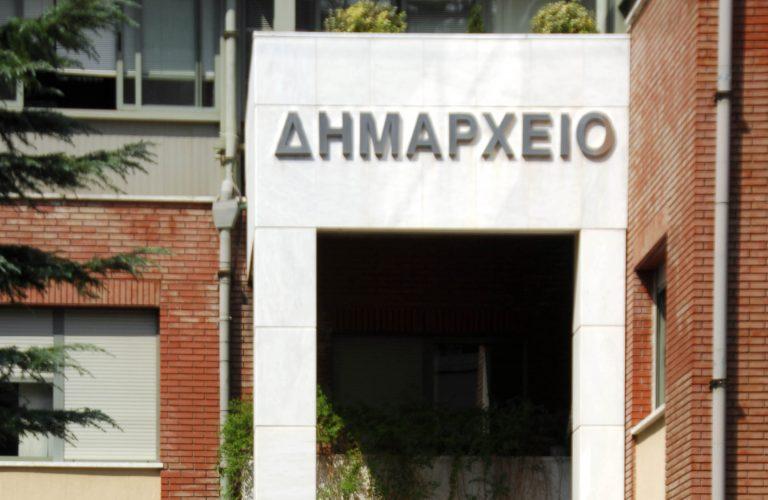 Διεφθαρμένοι μέχρι το κόκκαλο οι Δήμοι, λένε οι πολίτες – Αποκαλυπτική δημοσκόπηση   Newsit.gr