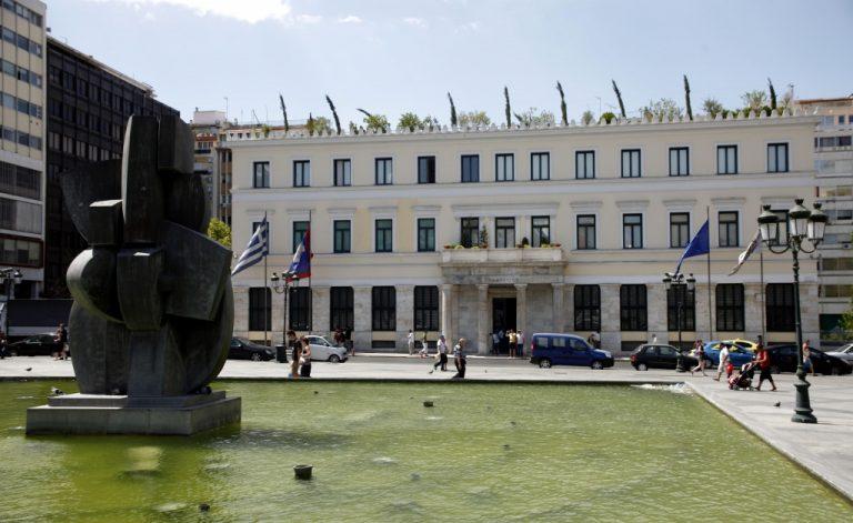 Περικοπές από την τρόικα €500 εκατ. και στους ΟΤΑ | Newsit.gr