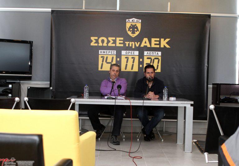 Το δάνειο εκταμιεύτηκε, αισιοδοξούν στην ΑΕΚ | Newsit.gr