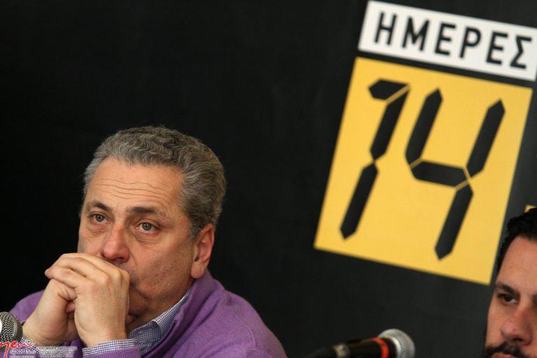 Εξώδικο της εφορίας στην ΑΕΚ! | Newsit.gr