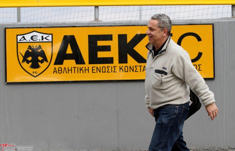 Κίνδυνος αποκλεισμού της ΑΕΚ – Αρνητική η εισήγηση της ΕΠΟ   Newsit.gr