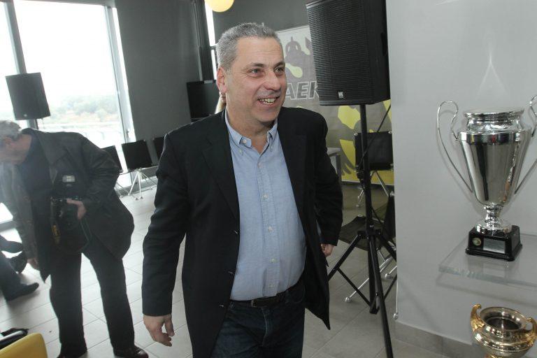 Εγκρίθηκε από το ΔΣ της ΑΕΚ το άτοκο δάνειο   Newsit.gr