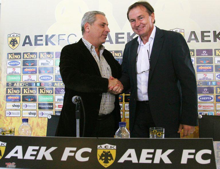 «Η ΑΕΚ δεν είναι όπως παλιά» | Newsit.gr