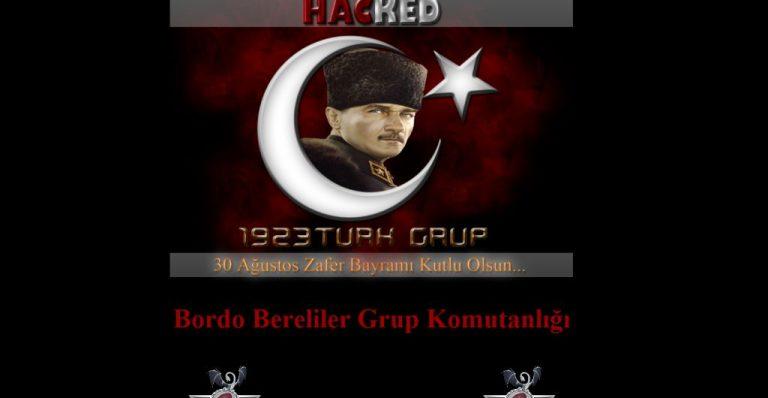 Προκλητική ιντερνετική επίθεση από Τούρκους χάκερ   Newsit.gr