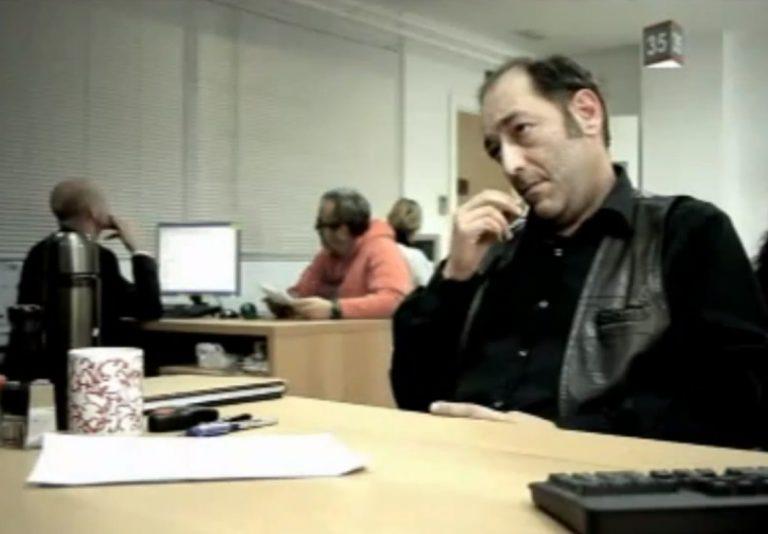 Απίστευτο βίντεο! Δείτε πως λειτουργεί το ισπανικό δημόσιο | Newsit.gr