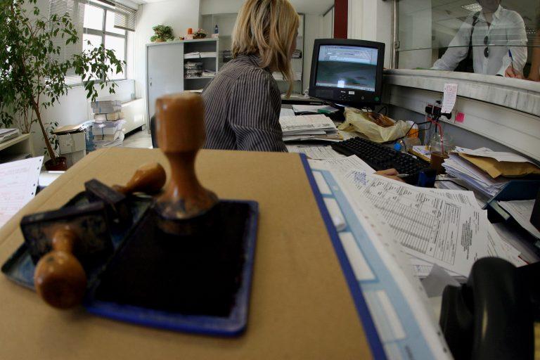 "Tεστ γνώσεων και δεξιοτήτων για 650.000 δημοσίους υπαλλήλους – Σε ""διαθεσιμότητα"" όσοι δεν περάσουν τα τεστ | Newsit.gr"
