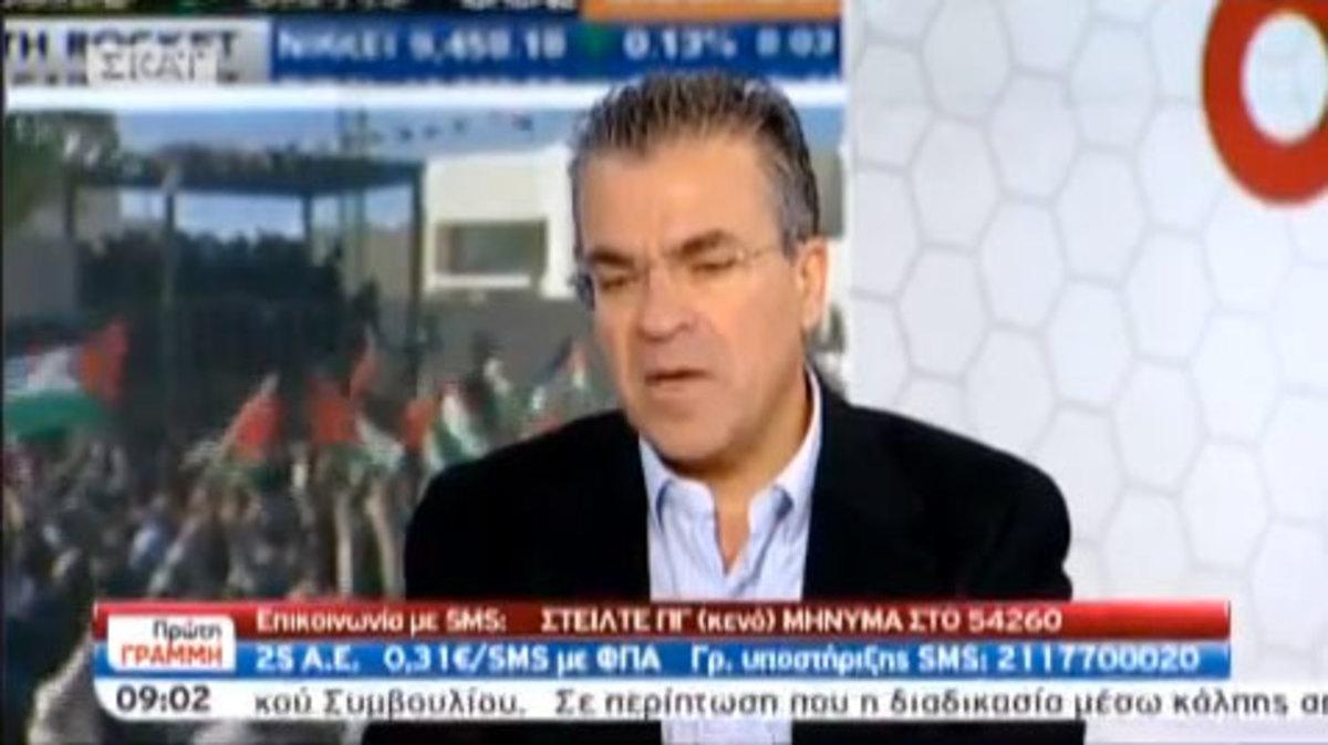 «Κύριε βουλευτά σήμερα κοινωνήσαμε τα τεκμήρια!» | Newsit.gr