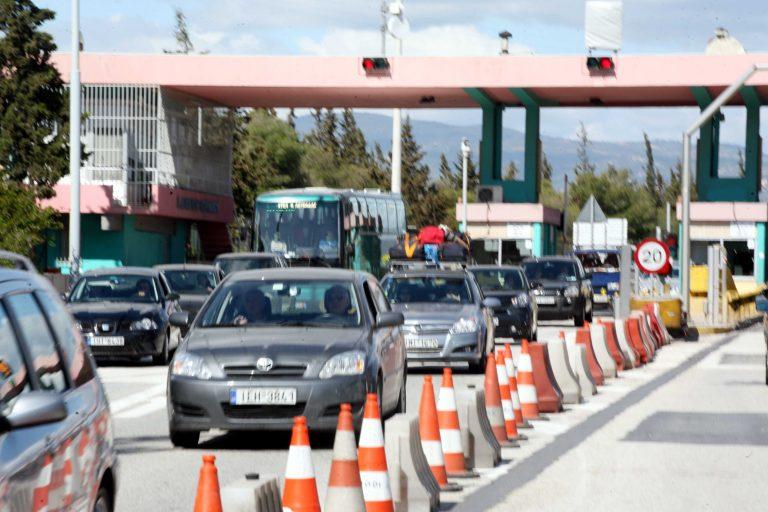 Οι μειώσεις στα διόδια… κόλλησαν!   Newsit.gr
