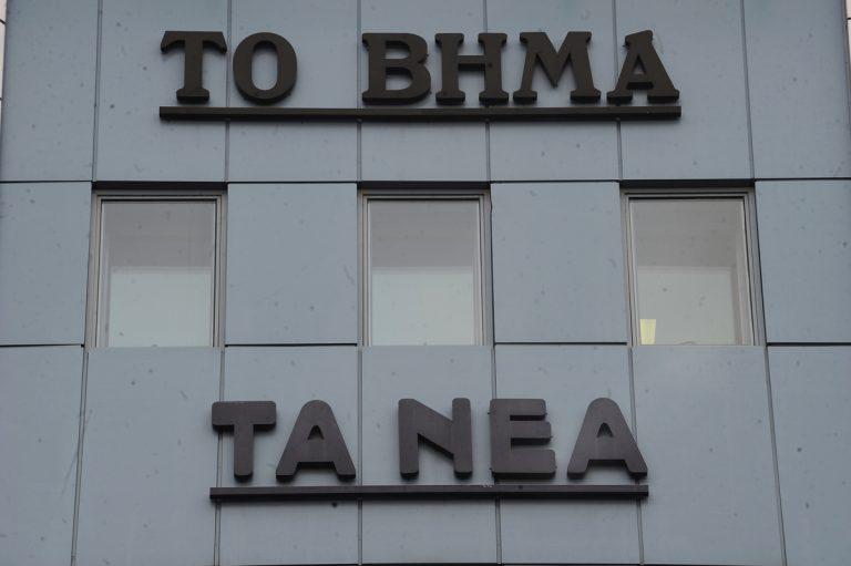 """ΔΟΛ: """"Σύμμαχος"""" των εργαζομένων οι πιστώτριες τράπεζες – Τη Δευτέρα η απόφαση   Newsit.gr"""
