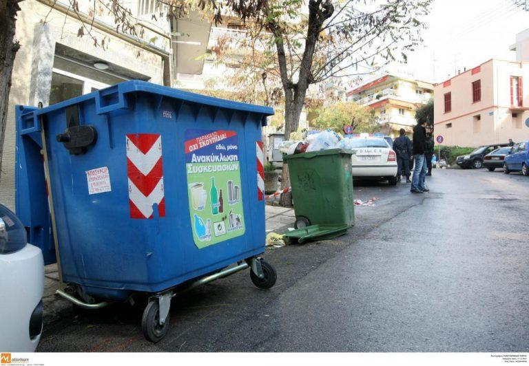 Εξιχνιάστηκε η δολοφονία του καθηγητή που βρέθηκε στα σκουπίδια!   Newsit.gr