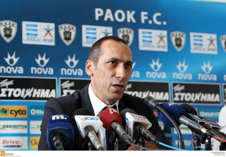 Δώνης: Θέλουμε γρήγορα κεντρικό αμυντικό | Newsit.gr