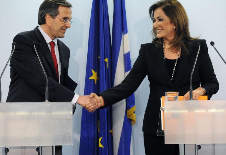Ντόρα: Έτσι έκλεισα την συμφωνία με τον Σαμαρά   Newsit.gr