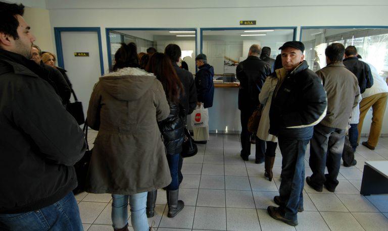 Κλειστές οι ΔΟΥ Δευτέρα και Τρίτη | Newsit.gr